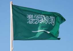 سعودی عرب 30ارب ریال دے سرمائے نال برآمدی بینک قائم کرڈتے