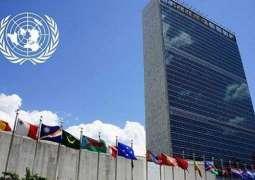 شمالی کوریا جنگ نئیں چاہندا، اقوام متحدہ