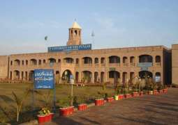 PU wins team trophy in national sports competitions