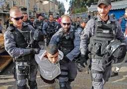 4 Palestinians killed in new wave of violence over US Jerusalem move