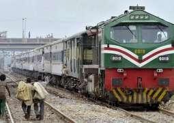 Railways retrieve 16 acres commercial land from Khyber Pakhtunkhwa
