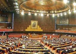 No adjournment motion in Senate admitted for discussion