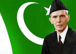 Quaid's teachings beacon of light for Pakistan's political stability