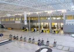 سعودی عرب: جدہ ائر پورٹ مئی 2018وچ کُھلن لئی تیار