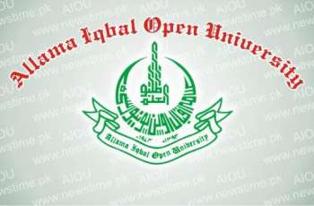 AIOU to hold Seerat conference on Thursday
