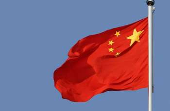 China releases regulative measures on automatic pledge financing
