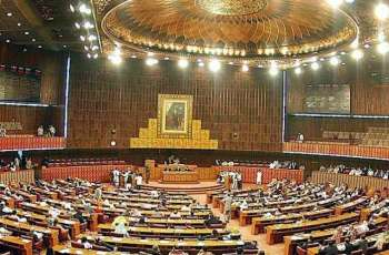 4 reports of standing bodies presented in Senate