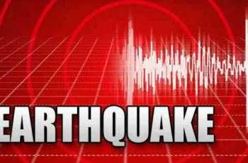 Earthquake jolts Peshawar, Chitral, Dir