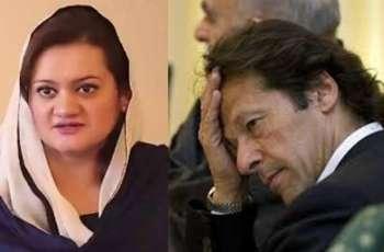 عمران خان اشتہاری ،استیفہ ایتے، مریم اورنگ زیب