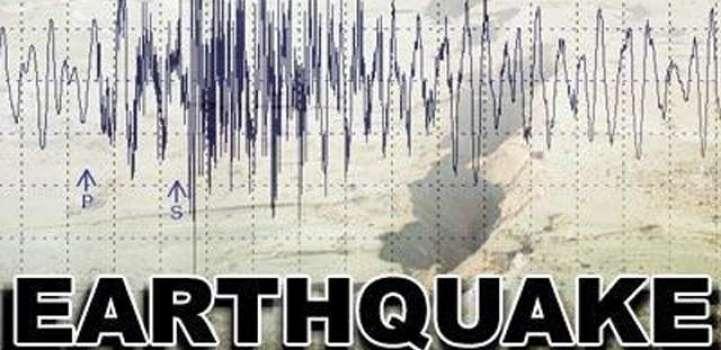 پشاور ، چترال اتے دیراچ4.6 شدت زلزلے دے جھٹکے