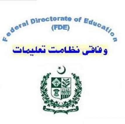 FDE to disburse Rs8mln on scholarship scheme for middle and matriculation students