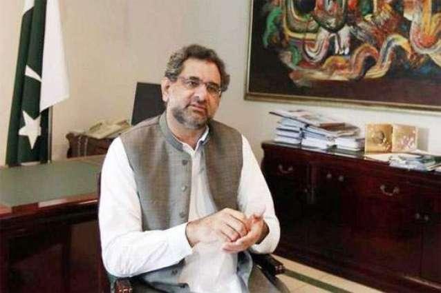 رئيس الوزراء الباكستاني: إنجازات باكستان في مجالات الاقتصاد والطاقة والإرهاب تجعلها مكاناً جذاباً للمستثمرين الأجانب