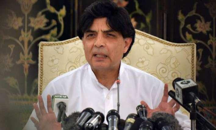 شہباز شریف دی وزیراعظم لئی نامزدگی چنگا فیصلا ثابت ہو سکدا اے: چودھری نثار علی خان