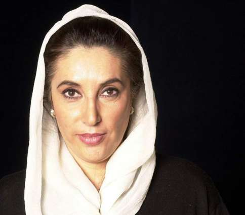 an analysis of the message of benazir bhutto Reconciliation: islam, democracy, and the west is the last book by  had hijacked the message of islam  defined the life of benazir bhutto—an unshakable.