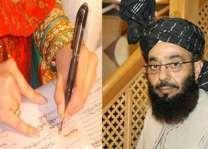 لندن وچ 62ورھیاں دے نعت خوان و امام مسجد نے 23ورھیاں دی کُڑی نوں اُدھال کے ویاہ کر لیا