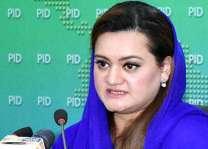 مريم اورنگزيب پاران ڪوئيٽا ۾ پوليو ٽيم ۽ بلوچستان ڪانسٽيبلري جي جوانن تي حملن جي مذمت