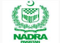 PHC London to conduct NADRA surgery in Milton Keynes