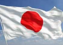 جاپان، پاتے ونجنڑ آلے نویں آلات دی نمائش