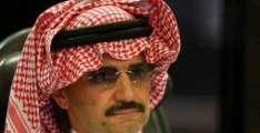 سعودی شہزادہ ولید بن طلال رہا: خاندانی وسیلے