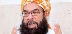 ہائی کورٹ بار ،بلوچستان ءِ عالم آنی ڈل ءَ ایوان ءِ بالا ءِ دیون ءِ کاروائی چار اِت