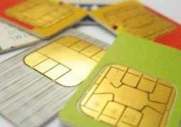 سعودی عرب: انٹرنیٹ سماں دیاں قیمتاں وچ وادھا کرن والیاں کمپنیاں دی شامت آ گئی