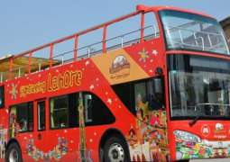 PTDC to launch Islamabad City Tour Bus Service on Wednesday