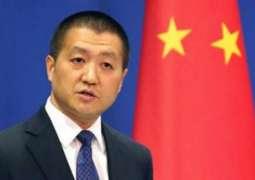 China welcomes EU gesture on Belt and Road Initiative