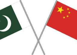China to help Pakistan to promote wind energy