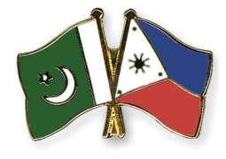 Philippines intercepts P128-M drugs from Pakistan