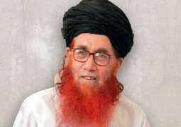 Maulana Sufi Muhammad Released After 8 Years in Jail
