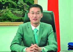 Pakistan asked to make CPEC part of its National Strategy