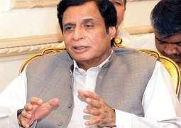 Balochistan would be a corruption free province: Pervaiz Elahi