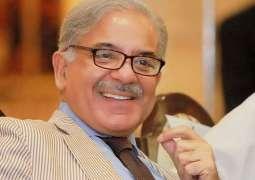 CM inaugurates Ghazi Ilm Din Block at Services Hospital