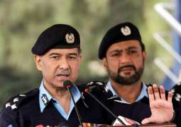 IGP Azam Temuri pledges to make Islamabad Police Model of Excellence