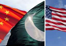 US suspension of Pakistan aid not good for 'war on terror': Chinese Officials