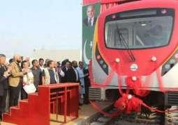 پنجاب سرکار نے 28فروری نوں میٹرو ٹرین چلان دا اعلان کر دتا