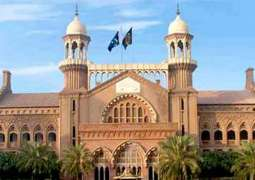 LHC gives conditional permission to hold PAT protest
