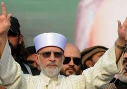 Want an end to 'sultanate of Sharifs', says Qadri