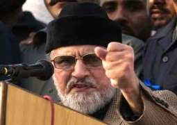Want to end rule of 'Sharifia Empire' not the Constitution: Qadri
