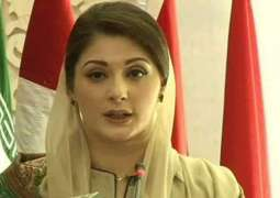 Opposition's protest rally in Lahore failed adversely: Maryam Nawaz