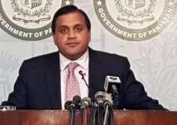 Pakistan condemns Baghdad terrorist attack
