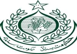 Sindh govt appoints 21 Assistant Engineers in BPS-17