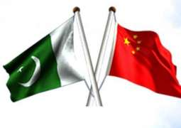 Enemy properties of Pakistan or Chinese citizens to be auctioned in India
