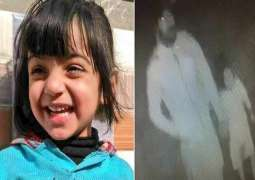 Police arrest group of three suspects involved in Zainab's killing