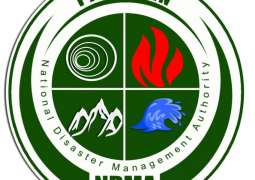 NDMA, AMC sign MoU to strengthen resilience against natural disasters