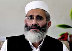 Nawaz hue and cry over disqualification uncalled for: Siraj