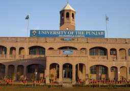 Pakistan Customs to facilitate PU faculty and students for conducting modern research