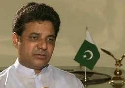 Protection of HRs top priority of Punjab govt: Khalil Tahir