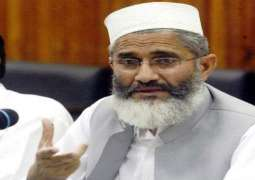 Sole objective of rulers' politics to protect feudal lords' interests: Siraj