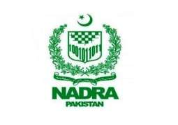 Promotion of Microinsurance through Reduction of NADRA Verification Cost under National Financial Inclusion Strategy